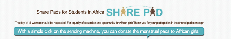 Share Pads for Students in Africa SHARE PAD  							'The day' of all women should be respected. For equality of education and opportunity for African girls Thank you for your participation in the shared pad campaign  							With a simple click on the sending machine, you can donate the menstrual pads to African girls.